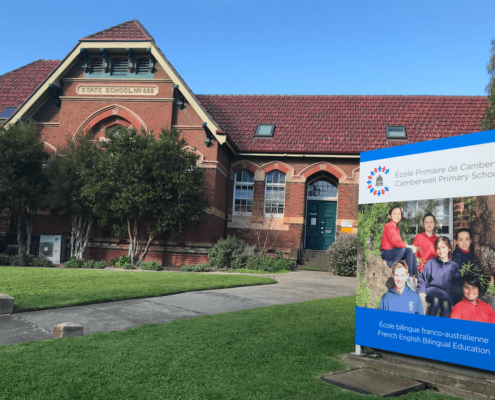 Camberwell Primary School Front